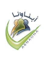 جمعية ابناؤنا السعودية
